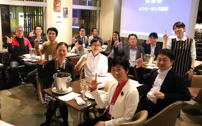 フリーランス活用で成長する地元企業とアツく語る忘年会 in 大阪レポート