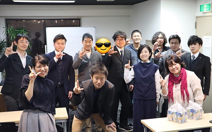「#スマート経営」を語ろう!ランサーズ活用の先進企業と語る・交流会in札幌