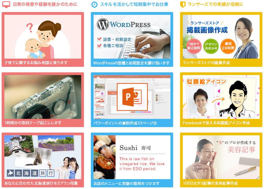 info_store_bnr