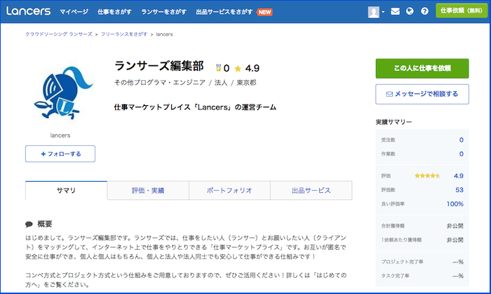 profile_top