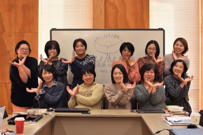 講座卒業生による新しい働き方コミュニティ「TEAM南房総」
