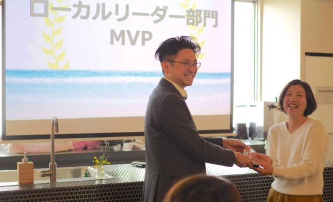 ローカルリーダー部門MVPに輝いた南房総市 藤井 美津子さん