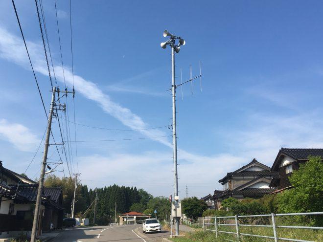 防災行政無線チャイムのスピーカー