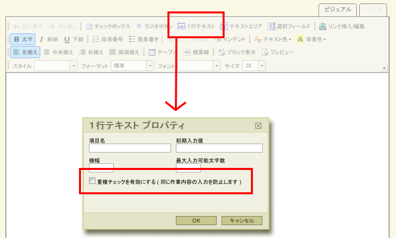 save-image1
