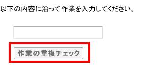 task_result