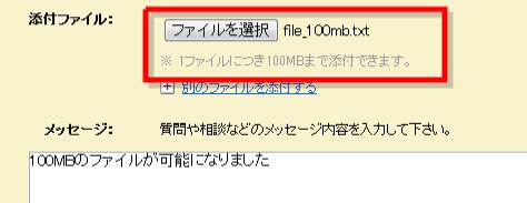 message_upload