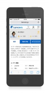 press_04_Profile_mock