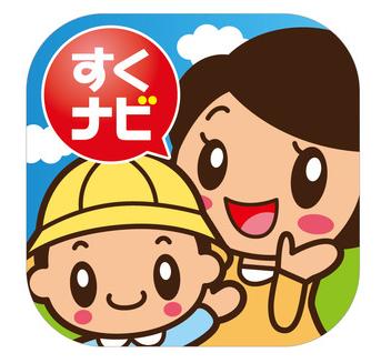 panda330さんの提案 - 保育所・幼稚園の検索アプリ「すくナビ」のアプリアイコン - クラウドソーシング「ランサーズ」 2014-06-27 16-53-08