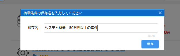 kensaku13