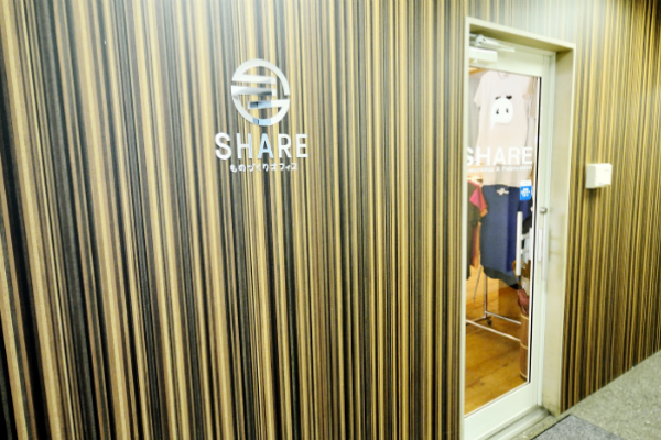 share entrance