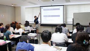 月間報酬額20万円を突破する方法は? 人気Webライティング講師を招いたセミナーをレポート