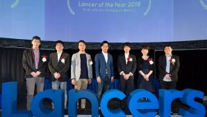 Lancer of the Year 2018 受賞式レポート