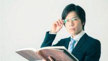 税理士とは何が違う?行政書士に記帳代行を依頼するメリットとは