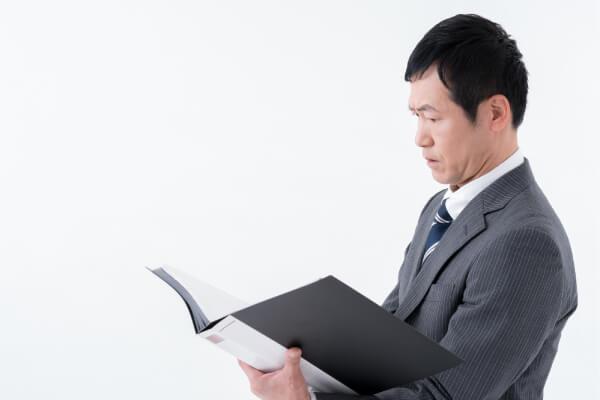 企業リスト作成代行業者のイメージ画像