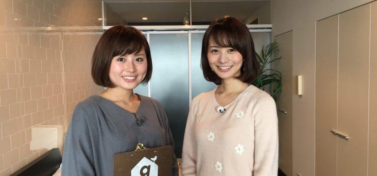【TV】フジテレビ『めざましどようび』でグッドルーム渋谷店紹介のお部屋が放送されました