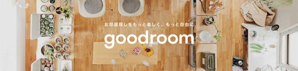 banner-goodroom