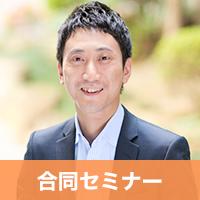 大阪少人数/池田・高根