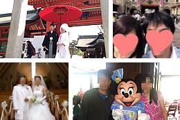 ホームページは成婚された会員様の写真が何枚も掲載されている。