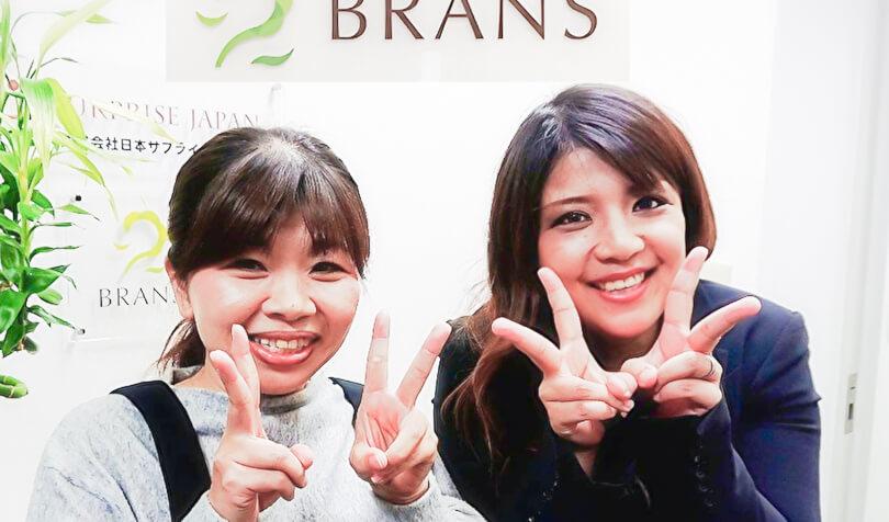 結婚相談所「ブランズ神戸サロン」40代前半女性の婚活体験談