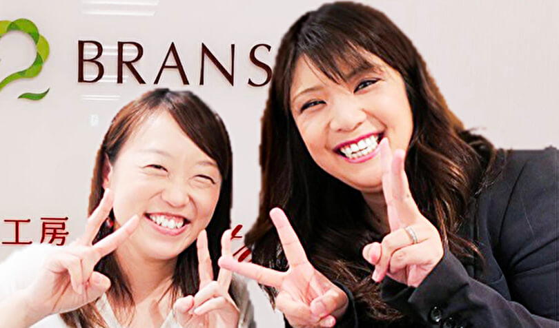 「ブランズ広島サロン」 安達 翔子さん<span>(仮名)</span><span> 30代前半 製造業</span>