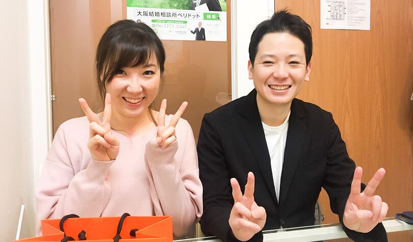 結婚相談所「大阪結婚相談所peridot(ペリドット)」30代後半女性の婚活体験談