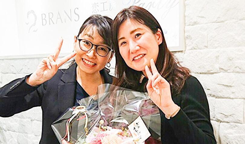 結婚相談所「ブランズ広島サロン」40代後半女性の婚活体験談