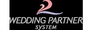 WEDDING PARTNER SYSTEM