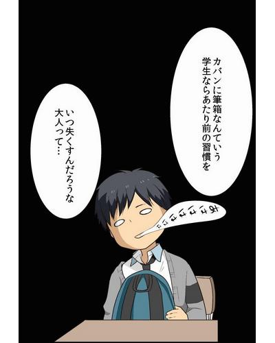 099_話題の『ReLIFE』と『恋と噓』をじっくり読んでみた!_03