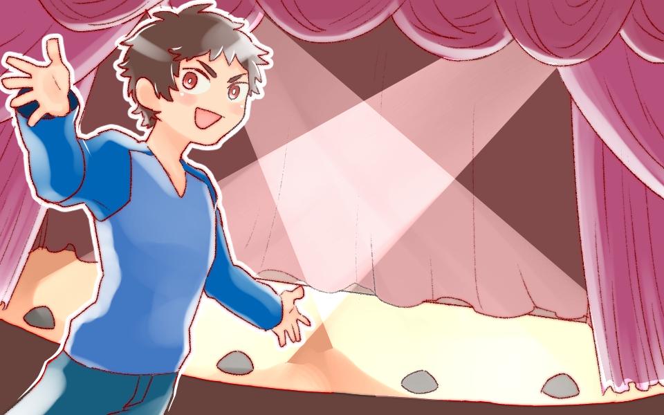 舞台と男の子