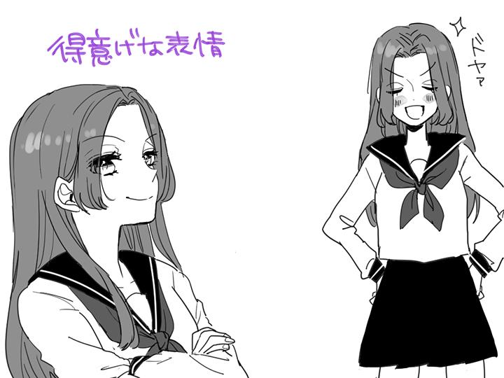 116_さまざまな表情の描き方講座 (8)