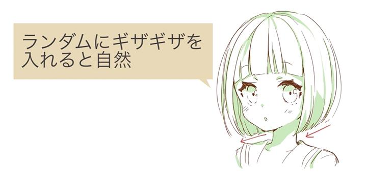 キャラクターの個性を演出する髪の描き方講座 イラストマンガ描き方ナビ