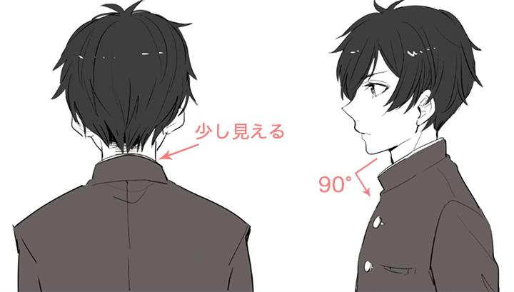 121_男子高校生の制服の描き方講座 (6)