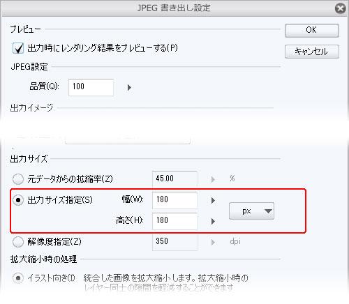 icon_011