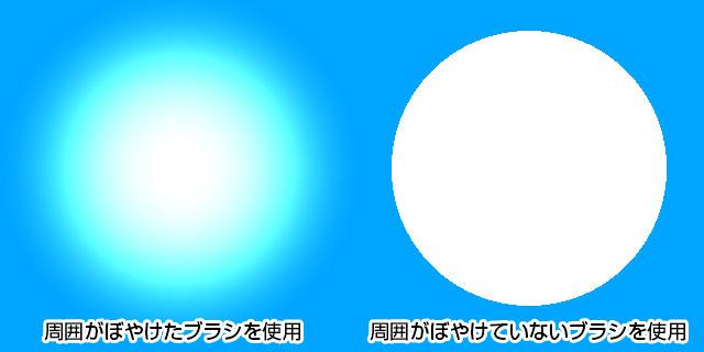 043_簡単3ステップでキラキラ効果を作ろう_kirakira_005