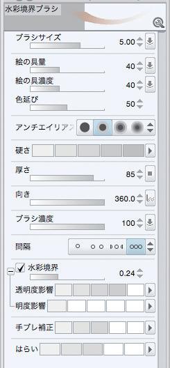 9023_kyokai_brush