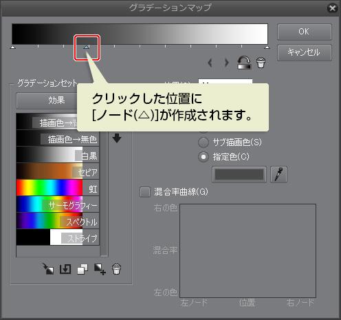 yumekawa_014