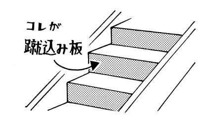 背景萌え階段-3