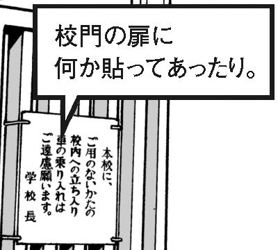 高校_m03_002