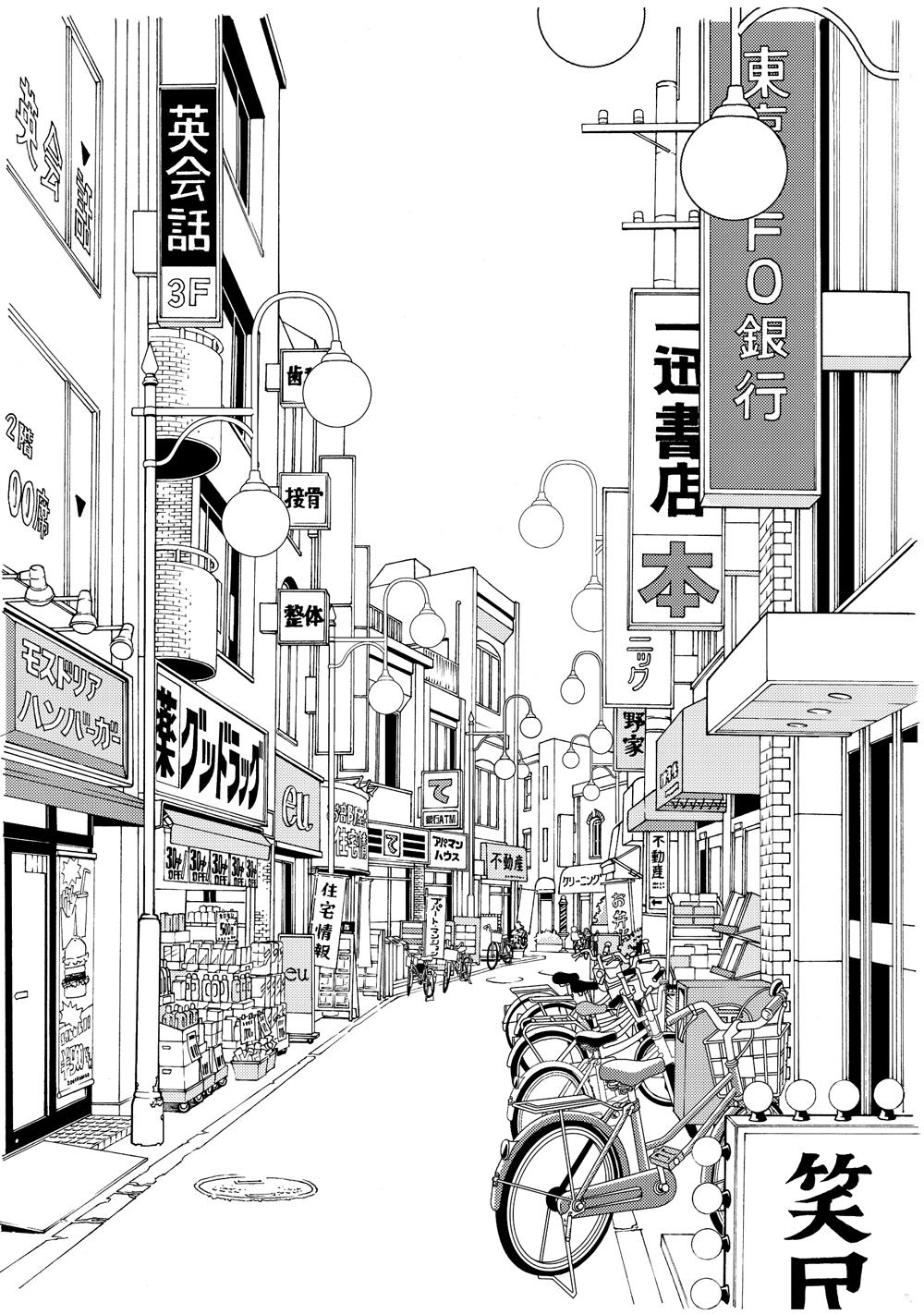 超級!!背景講座!!】maedaxの背景萌え!~商店街 駅前編~ | イラスト