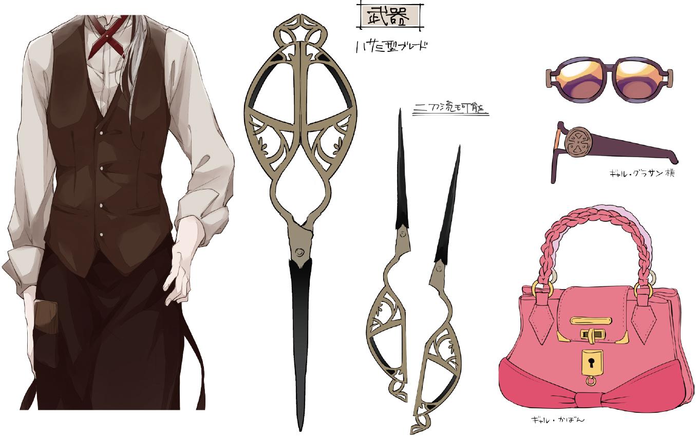 物語を動かすキャラクターデザイン基礎知識 イラストマンガ描き