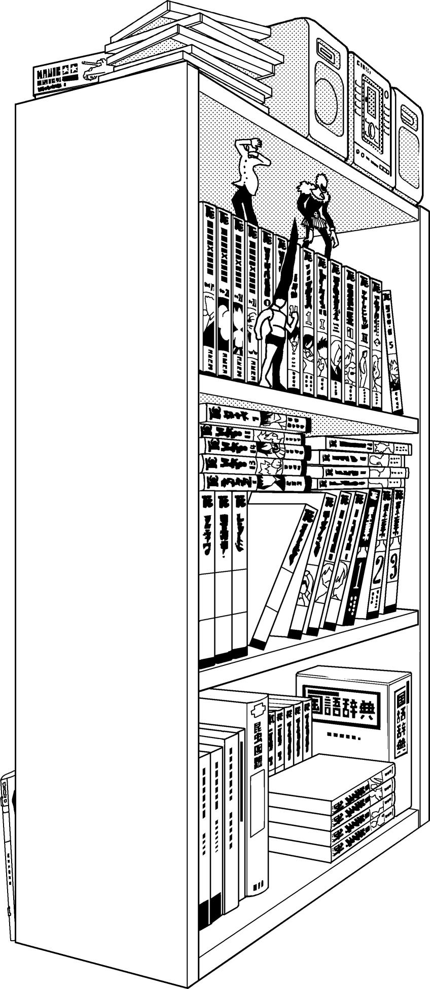 超級!!背景講座!!】maedaxの背景萌え!~本棚編~ | イラスト・マンガ描き