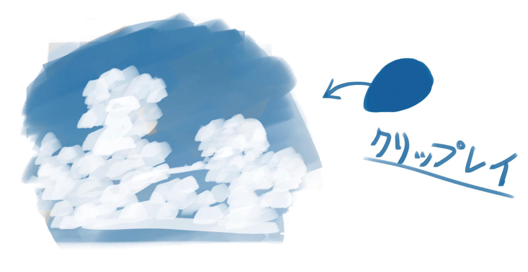 背景講座】空の描き方-基本の雲・夏の雲- | イラスト・マンガ描き方ナビ