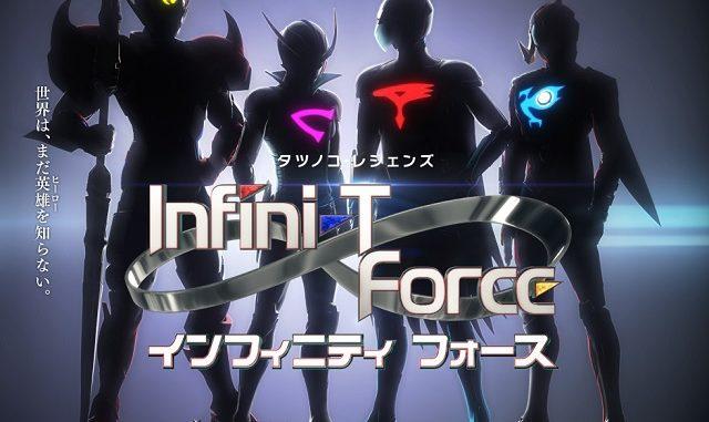 「インフィニティ フォース アニメ」の画像検索結果