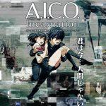 A.I.C.O. -Incarnation-(アイコ)