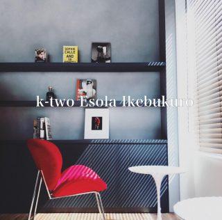 初めまして!!K-two Esola IKEBUKUROです(^^)