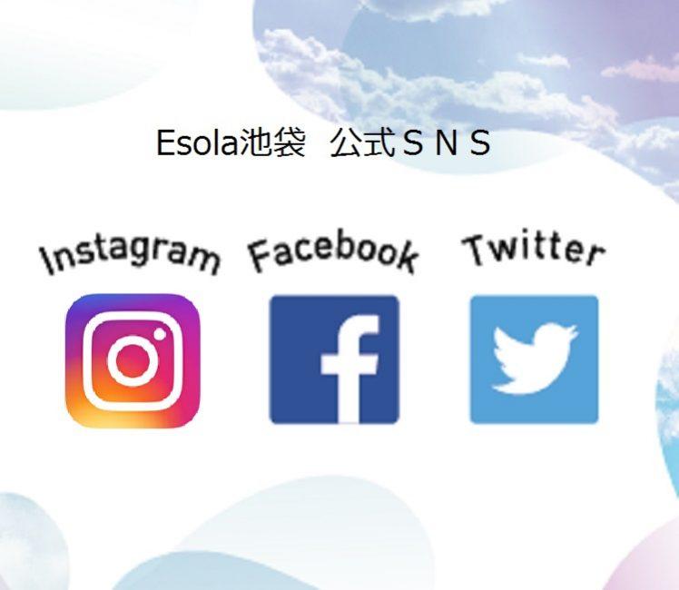 SNS_sp