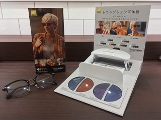 【Oh My Glasses TOKYO】外に出ると色が変わる!調光レンズのご紹介