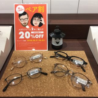 【Oh My Glasses TOKYO】秋の大感謝祭!ペア割始まりました!