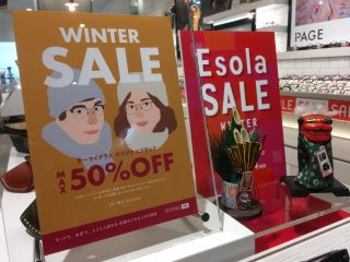 【Oh My Glasses TOKYO】最大50%OFF!WINTER SALE開催中!