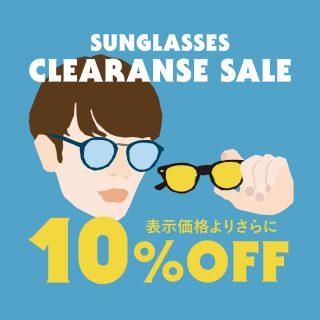 【Oh My Glasses TOKYO】サングラスクリアランスセールキャンペーン開催中!